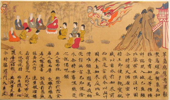 traditionaljapanese_painting37